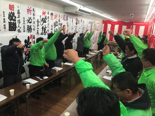 美濃加茂市長選挙4日目(1.25)