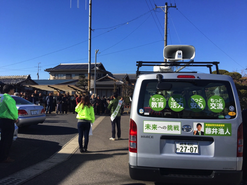 美濃加茂市長選挙5日目(1.26)
